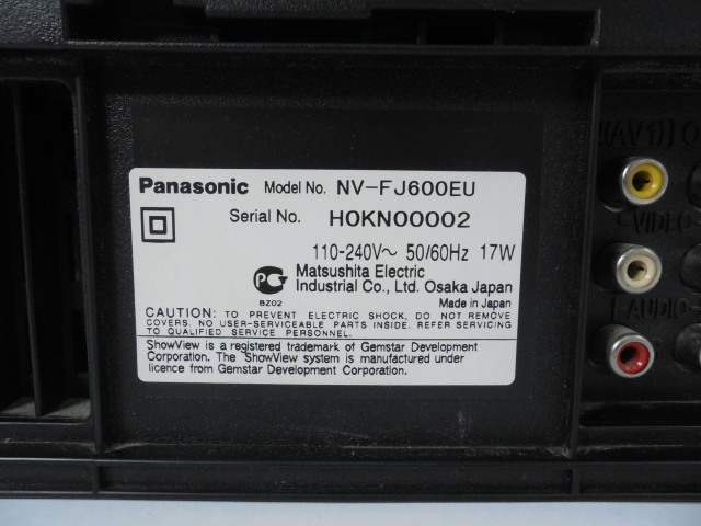 Инструкцию на видеомагнитафон panasonic nv fj600