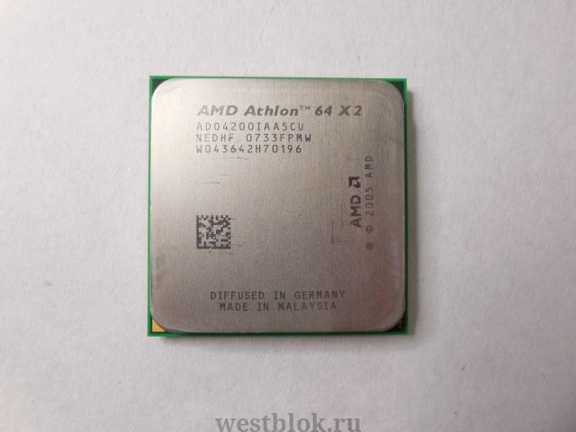 Драйвера Для Amd Athlon 64 X2 4200