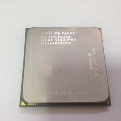 AMD Dual-Core Opteron 275 s940 2,2GHz OST275FAA6CB