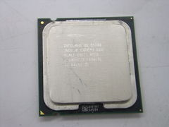 Процессор Intel Core 2 Duo E4700