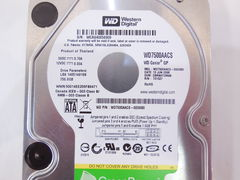 Жесткий диск 3.5 SATA 750Gb Western Digital - Pic n 286872