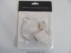 Кабель 30-pin for Apple to VGA, 2xRCA